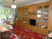 Продается 1-комнатная квартира на ул. Кубяка - Фото 1