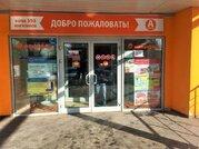 Продажа ПСН в Москве