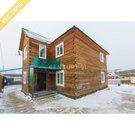 Отличный коттедж на В.Березовке, Купить дом в Улан-Удэ, ID объекта - 504570602 - Фото 2