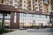 Продажа офисов в Астрахани