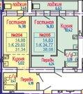 1 ком. в Центре, Купить квартиру в Барнауле по недорогой цене, ID объекта - 325779207 - Фото 3