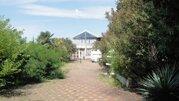 Продам эксклюзивный земельный участок в самом центре Сочи, 100 м от . - Фото 3