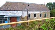 Продается отдельно стоящий дом д.Огаревка, газ, вода, электрич. 670 т.р.