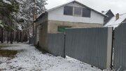 Продажа дома, Иркутск, Северная