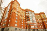 Продажа квартиры, Новосибирск, Ул. Волочаевская - Фото 2