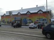 Продажа готового бизнеса, Кирс, Верхнекамский район, Г. Кирс