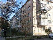 2 800 000 Руб., 2-к. квартира 45 кв.м, 5/5, Купить квартиру в Анапе по недорогой цене, ID объекта - 313434206 - Фото 1