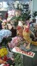 Салон цветов м. Бульвар дмитрия Донского - Фото 5