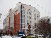 Продажа трехкомнатной квартиры на улице Урицкого, 45 в Рязани