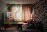 Квартира, ул. Сибиряков-Гвардейцев, д.19, Продажа квартир в Кемерово, ID объекта - 329620491 - Фото 1