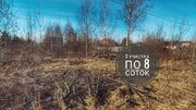 Павловское-2, Павловск, Санкт-Петербург - Фото 4