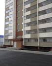 Квартира, ул. Луганская, д.3