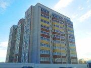 Продажа двухкомнатной квартиры на улице Маяковского, 83 в Курске, Купить квартиру в Курске по недорогой цене, ID объекта - 320007222 - Фото 1