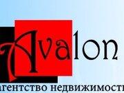 3 000 000 Руб., Продажа двухкомнатной квартиры на улице Юрия Гагарина, 100 в ., Купить квартиру в Калининграде по недорогой цене, ID объекта - 319810660 - Фото 1