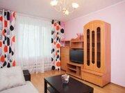 Квартиры посуточно в Иркутской области