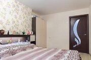 3 200 000 Руб., Продается 3-комн. квартира, Купить квартиру в Наро-Фоминске, ID объекта - 333754093 - Фото 3