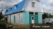 Продаюдом, Сортировочный, улица Айвазовского