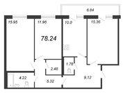 Продажа 3-комнатной квартиры, 78.24 м2 - Фото 2
