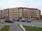 Продам квартиру площадью 51,7 кв.м. в г. Истра - Фото 1