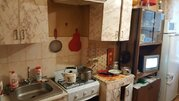 Квартира, ул. Строителей, д.5 к.3