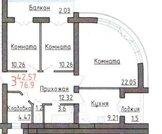 Продаю 3 комнатную квартиру в кирпичном доме. Площадью 76.9 кв.м, .