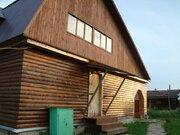 Продажа коттеджей в Смоленской области