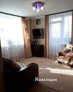 Продается 2-к квартира Орджоникидзе
