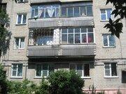 2 520 000 Руб., 3-к.квартира, Центр, Кирова, Купить квартиру в Барнауле по недорогой цене, ID объекта - 315171675 - Фото 2