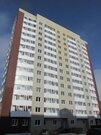 Продажа квартиры, Курган, М. Горького улица - Фото 3