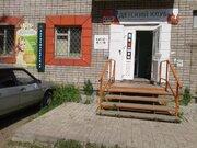 6 000 000 Руб., Продам нежилое помещение 260 кв.м, Продажа офисов в Сарапуле, ID объекта - 601003322 - Фото 1