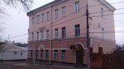 Продажа офиса, Воронеж, Ул. Сакко и Ванцетти