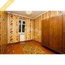 Продажа 4-х комнатной квартиры, ул. Зеленая д. 3, Купить квартиру в Петрозаводске по недорогой цене, ID объекта - 322668890 - Фото 10