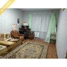 3-к.квартира 99,6 м2 Энка, Продажа квартир в Краснодаре, ID объекта - 328956068 - Фото 5