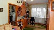 Продажа квартиры, Белгород, Ул. Гагарина - Фото 2