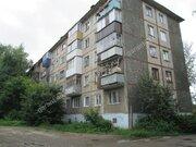 Продажа квартиры, Киров, Ул. Горького