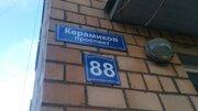 3к квартира в Голицыно, Купить квартиру в Голицыно по недорогой цене, ID объекта - 318364586 - Фото 10