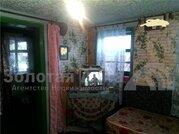 Продажа дома, Михайловское, Северский район, Ул. Ленина - Фото 3