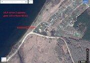 Озерск, Продажа домов и коттеджей в Озерске, ID объекта - 502708240 - Фото 5