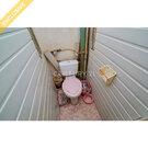 Продажа 3-к квартиры на 1/9 этаже на ул. Архипова, д. 10 - Фото 5