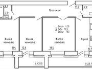 Продажа трехкомнатной квартиры на улице Пугачева, 29 в Кирове