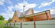 Сдаю дом в городе Видное - Фото 4