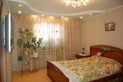 Предлагаю 3-х комнатную квартиру в центре города Серпухова. - Фото 3