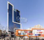 Продажа офиса, м. Водный стадион, Головинское ш.