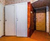 Продается квартира г Краснодар, ул Авиагородок, д 19 - Фото 3