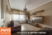 Аренда квартиры, Кременчугская ул. 17