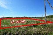 Участок 15 соток в деревне Иваньково (на Рузском водохранилище)