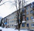 1 700 000 Руб., 1-к кв Нара-10, Купить квартиру в Наро-Фоминске по недорогой цене, ID объекта - 326454520 - Фото 1