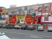 Продажа торгового помещения, Тольятти, Приморский б-р.