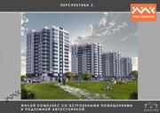 Продается дом, г. Кировск, Магистральная ул. - Фото 4