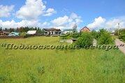 Новорижское ш. 63 км от МКАД, Алтыново, Участок 15 сот. - Фото 2